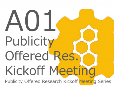 5/19(Tue)A01 Publicity Offered Research Kickoff meeting (online)