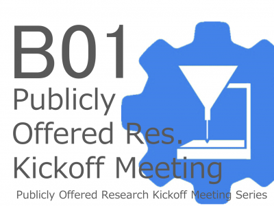 6/23(Tue)B01 Publicly Offered Research Kickoff meeting (online)